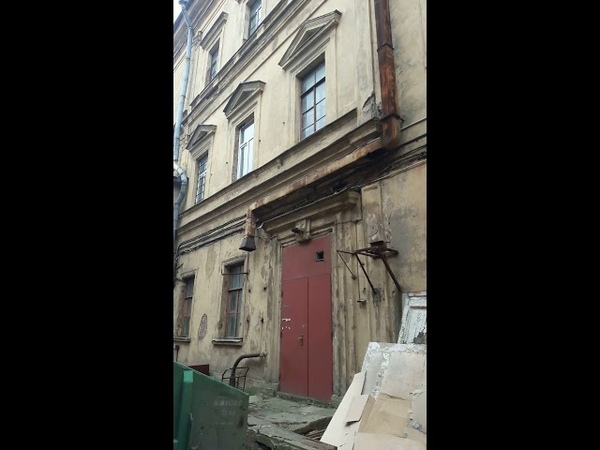 дома в центре Петербурга разваливаются на пополам!