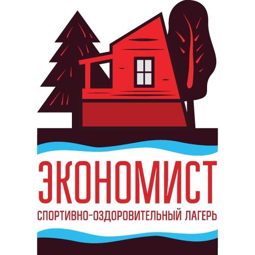 "Афиша Саратов СОЛ ""Экономист"""