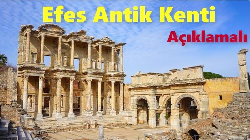 Efes Antik kentİ ve Tarihi Açıklamalı full izle Ancient City of Ephesus Drone