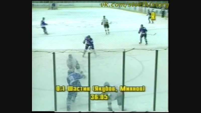 Северсталь Сибирь Алексей Михнов организовал победный гол в ворота Северстали