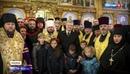 Вести.Ru: Нарик и Эмиль попали в историю: автокефальные авторитеты Украины вышли из сумрака