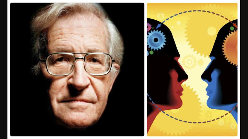 Разговор с Ноамом Хомски / Noam Chomsky