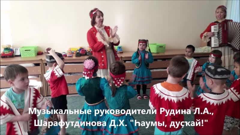 Учалының 9 сы балалар баҡсаһы