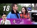 Морозова 2 сезон 18 серия Отец и сын (2018) Детектив @ Русские сериалы