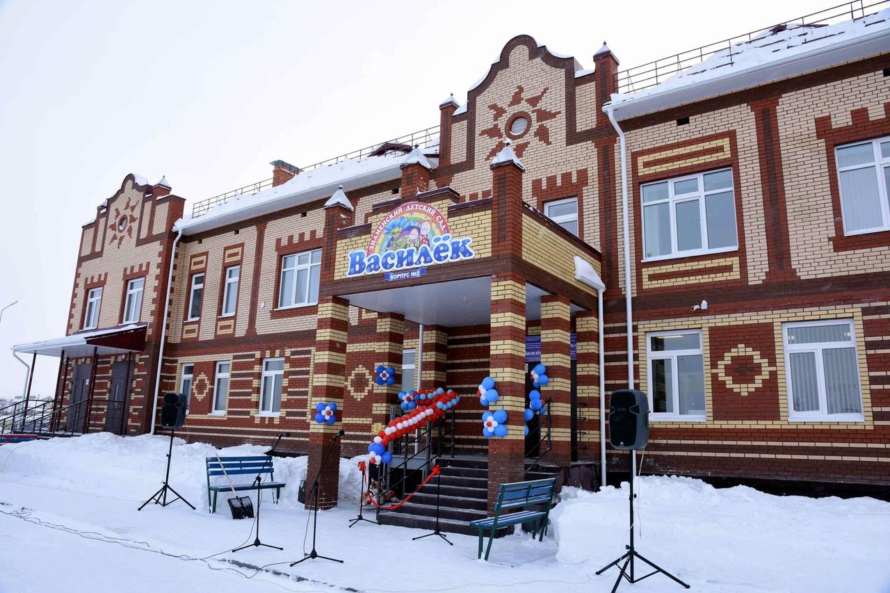 Глава Марий Эл Александр Евстифеев открыл детский сад в Знаменском