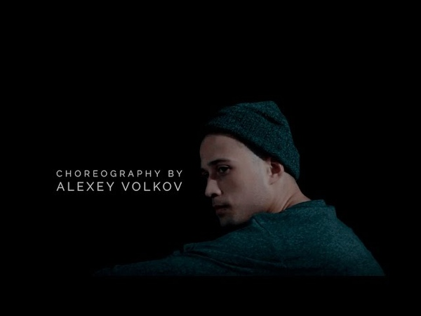 Drama Kings | Banks–Gemini Feed | Alexey Volkov Choreography