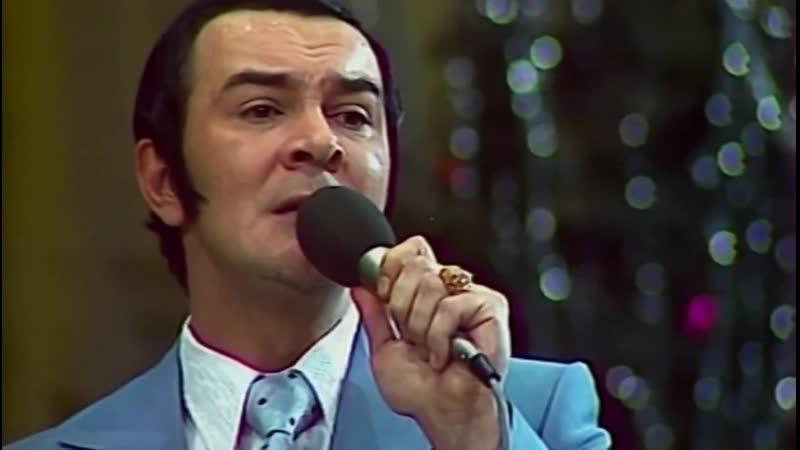Муслим Магомаев - Твои Следы (1975)