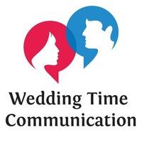 Конференция «Wedding Time Communication»