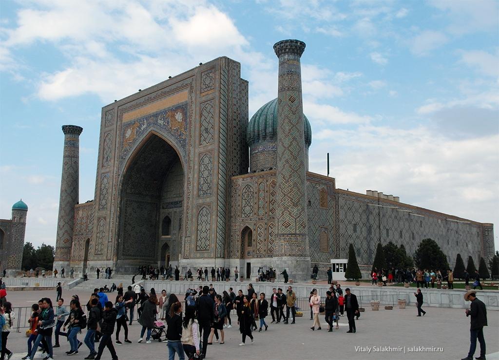 Медресе Шердор, Узбекистан, Самарканд 2019