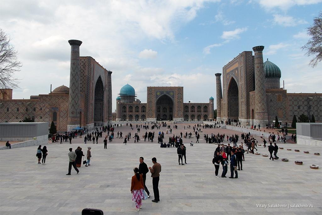 Площадь Регистан, Самарканд 2019