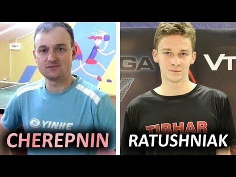 Черепнин - Ратушняк / Cherepnin - Ratushniak на турнире