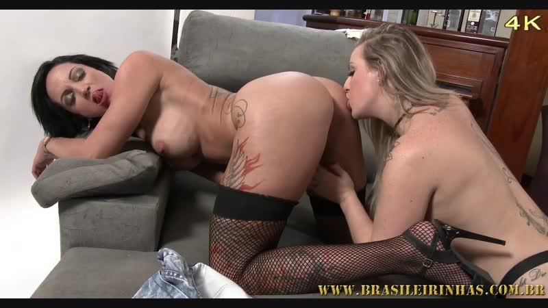 Sexo Online - Cena 3