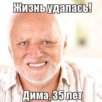 Дмитрий Сканчибасов