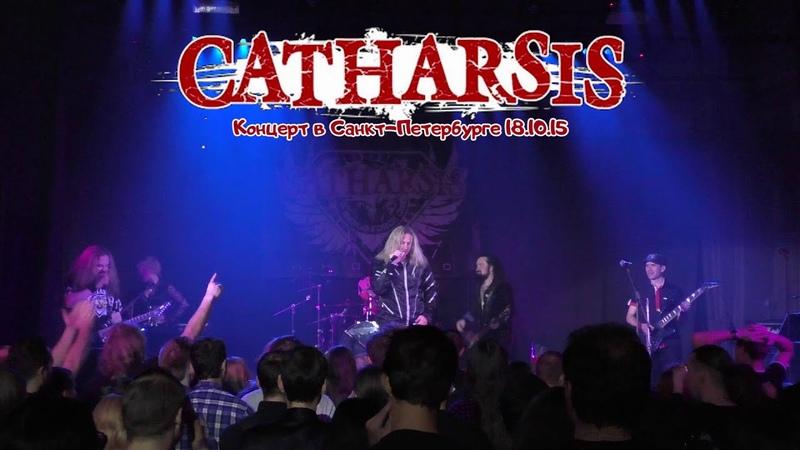 Catharsis Песня про зайцев 18 октября 2015 клуб Opera СПб