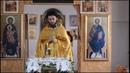 Проповедь в Великую пятницу страстной седмицы Великого поста. 18.04.2014 г.