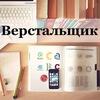 WebProger - Дизайн и разработка веб-сайтов