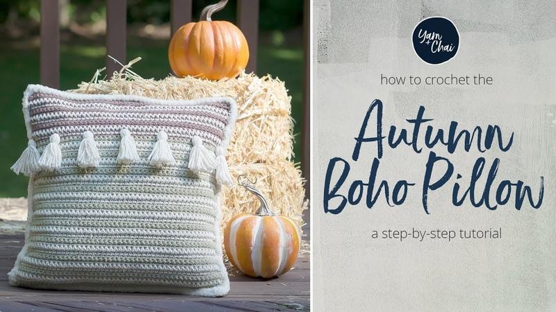 Autumn Boho Pillow | Complete Crochet Pattern by Yarn Chai