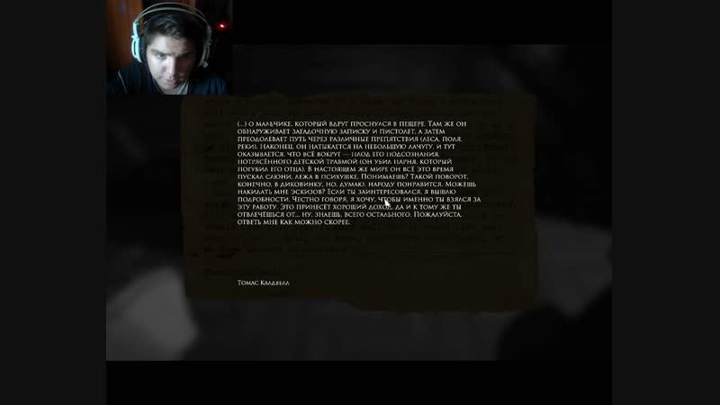 Layers of Fear 1 Часть. Страшно вырубай!