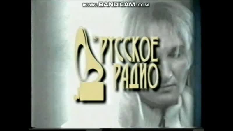 Рекламный блок (ТВ-6, 1999)