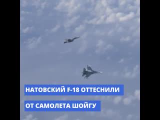 Су-27 прогнал натовский f-18