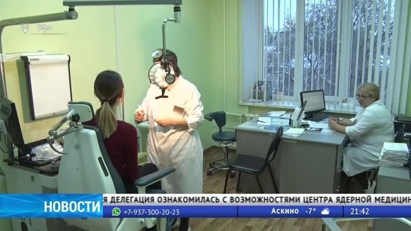 В Уфе предлагают наказывать пациентов, не пришедших на прием по записи