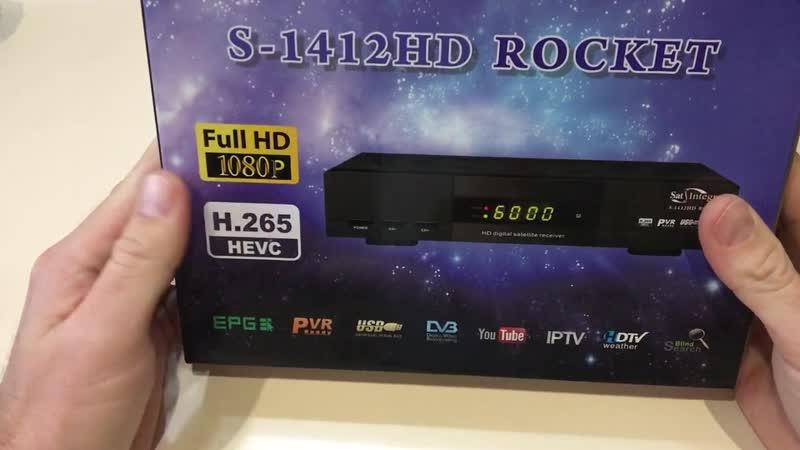 Обзор новинки Sat-Integral S-1412 HD ROCKET
