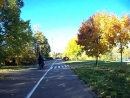 парк Борисовские пруды