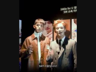181124 Lucas & Mark (NCT) @ voguekorea Instagram Update