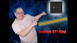Обзор ТВ приставки малютки-бомбы Beelink GT1 Mini