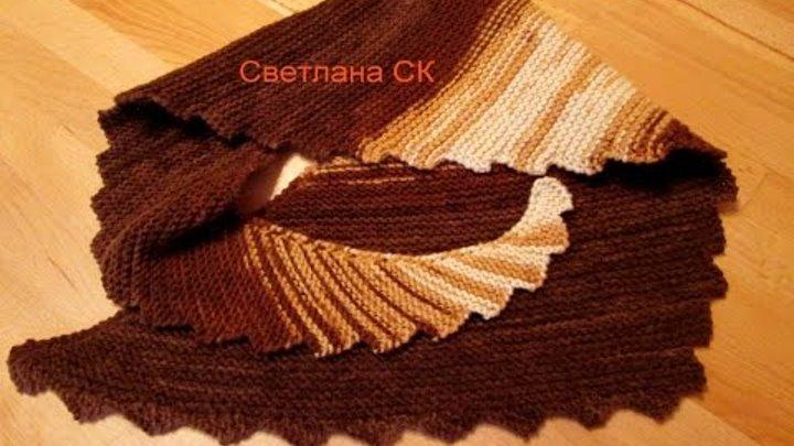 Шарф спицами Бактус, спицы для начинающих, knitted scarf