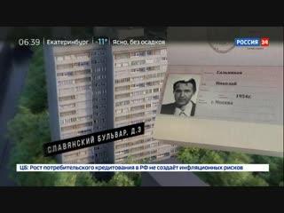Расследование Эдуарда Петрова. Убить за квартиру, или Погребенные заживо.