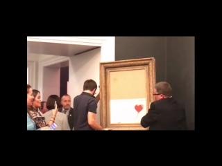Самоуничтожение картины Бэнкси после её продажи на аукционе