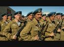 Воздушно десантные войска в Афганистане военная хроника