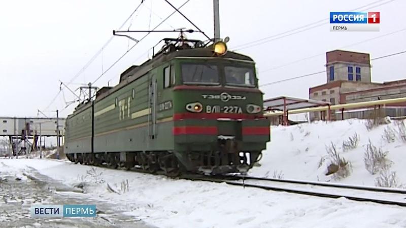Причиной резкого запаха на станции Пермь-Сортировочная могла быть утечка хлора