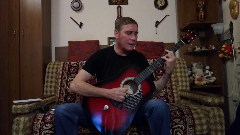 Андрей Котов - Хрустальный замок (Песня под гитару)