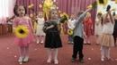 Песня Мама Солнышко Моё поздравление с 8 Марта / Утренник в детском саду
