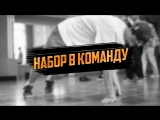 ROMAN NOVOSELSKI I SCHOOL DANCE I MINSK CITY