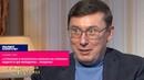 «Стрелков и Моторола напали на Украину задолго до Майдана» – Луценко