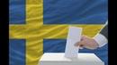 В Швеции проходят выборы в парламент Какие шансы у правых