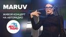 🅰️ MARUV - live в студии Авторадио