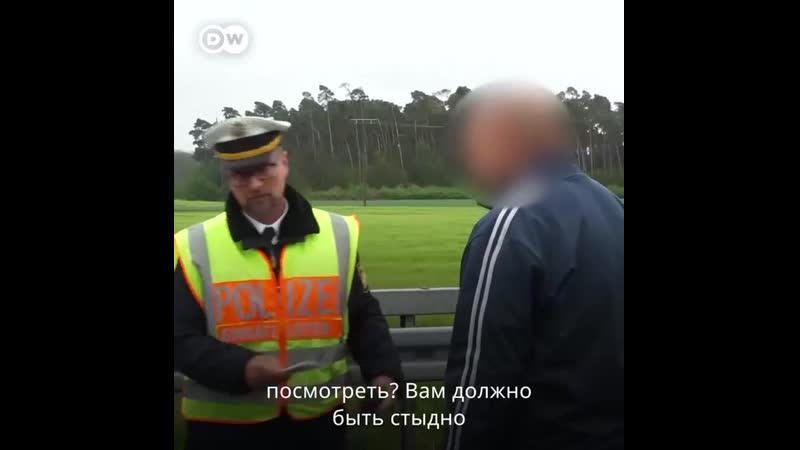 Как немецкая полиция борется против фотографий с мест ДТП.