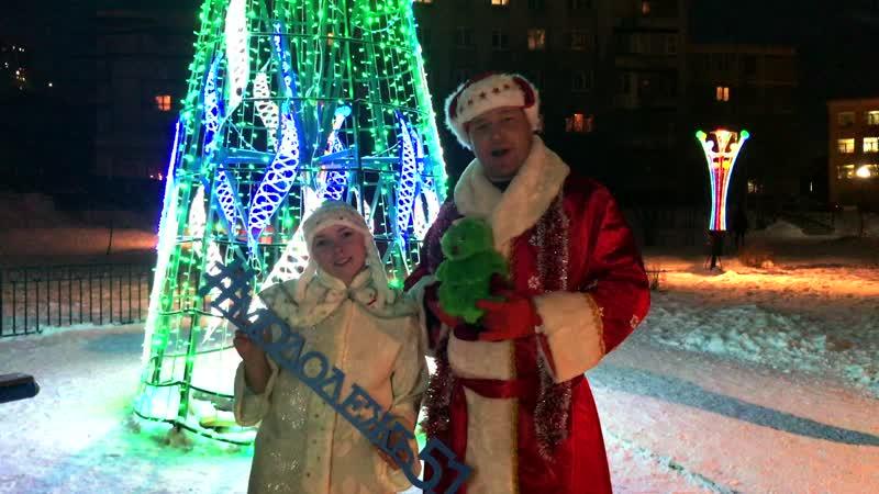 Приглашение на смотр конкурс Лучшего Деда Мороза и Снегурочку