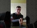Тото - РАСТАФАРАЙ на гитаре