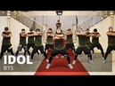 IDOL by BTS Zumba® KPop TML Crew Camper Cantos