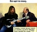 Павел Яцына фото #1