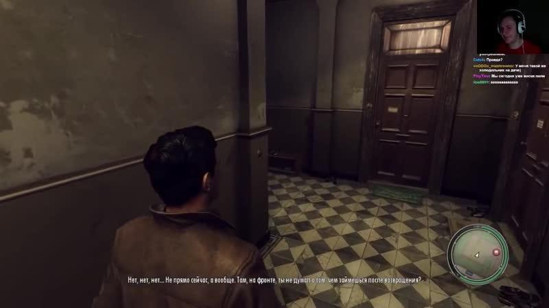 KarnMagarnLive Прохождение Mafia 2 с Карном Часть 2