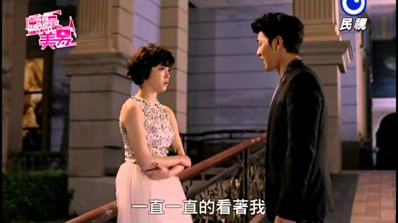 [台版]原來是美男 第11集 美男是泰京的VVV VIP級粉絲