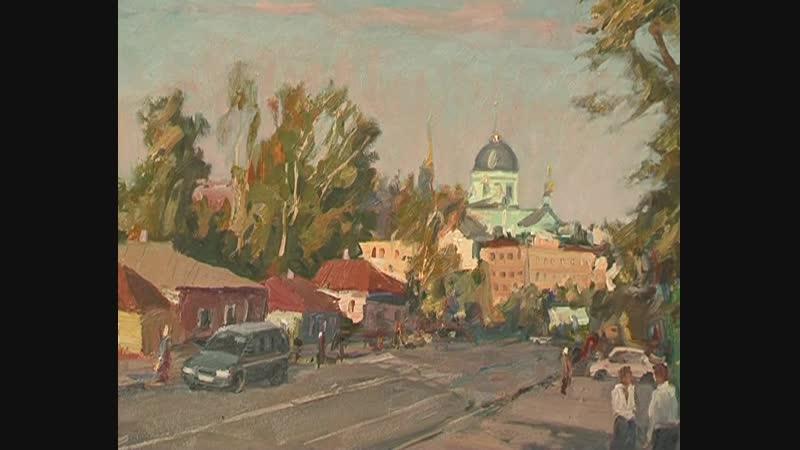 В Курске вспоминали знаменитого художника Николая Бартрама