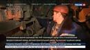 Новости на Россия 24 • В ЛНР восстанавливают работу крупнейших предприятий региона