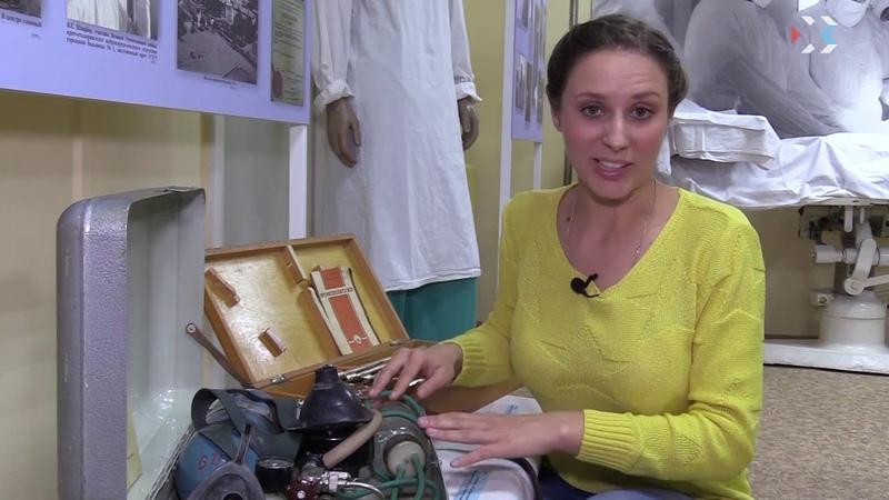 В горбольнице №1 открыли музей раскрывающий историю медучреждения